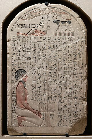 face, recto, avers, avant © Musée du Louvre / Christian Décamps