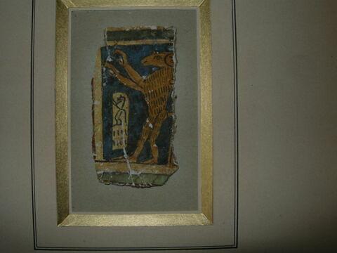 enveloppe de momie en cartonnage ; garniture de momie