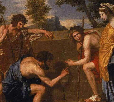 face, recto, avers, avant ; détail © Musée du Louvre