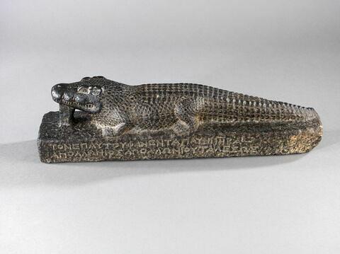 vue plongeante ; profil gauche © 2014 Musée du Louvre / Georges Poncet
