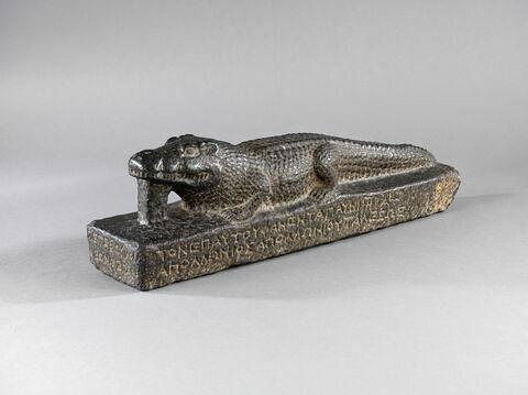 trois quarts gauche ; face, recto, avers, avant © 2014 Musée du Louvre / Georges Poncet