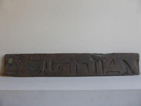 élément de cercueil