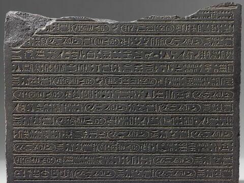 détail inscription © 2016 Musée du Louvre / Hervé Lewandowski
