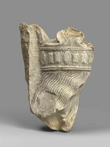 Fragment de tête de roi, peut-être d'une statue-colonne