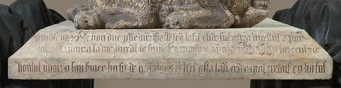 face, recto, avers, avant ; détail inscription © 2018 Musée du Louvre / Hervé Lewandowski