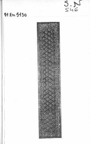 Bandeau provenant de l'ordre de Saint-Esprit (sans décor).