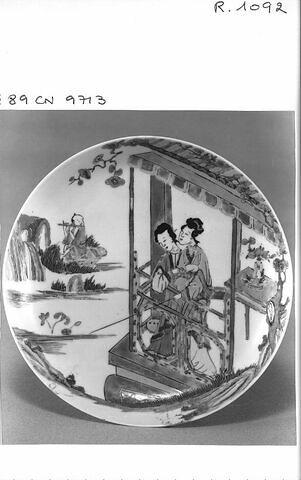 Assiette en porcelaine de Chine