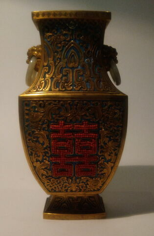 Vase forme balustre d'une paire (R 1414 et 1415)