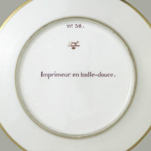 © 2007 RMN-Grand Palais (musée du Louvre) / Martine Beck-Coppola