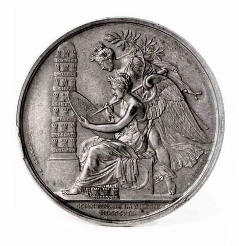 Médaille : Conquête de la Silésie, cliché de revers