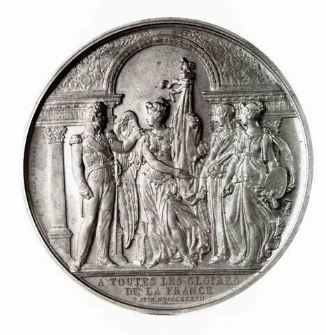 Médaille : Fondation du musée de Versailles (A toutes les gloires de la France), cliché de revers
