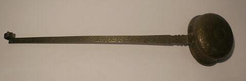 Louche en cuivre entièrement gravée