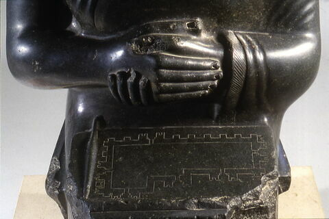 détail © Musée du Louvre / Antiquités orientales