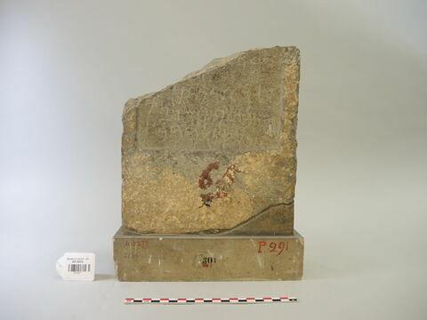 © 2019 Musée du Louvre / Antiquités orientales