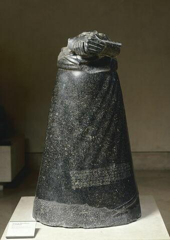 © 1998 RMN-Grand Palais (musée du Louvre) / Hervé Lewandowski