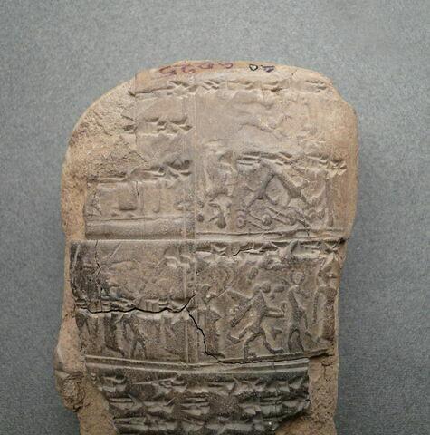 détail © 2009 Musée du Louvre / Antiquités orientales