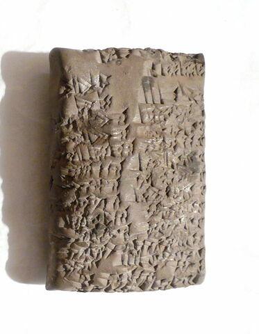 dos, verso, revers, arrière © 2008 Musée du Louvre / Antiquités orientales