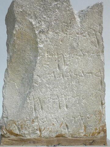 détail © 2007 Musée du Louvre / Antiquités orientales