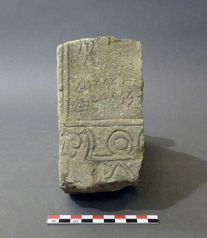 stèle