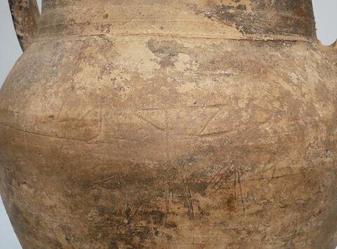 détail inscription © 2008 Musée du Louvre / Antiquités orientales
