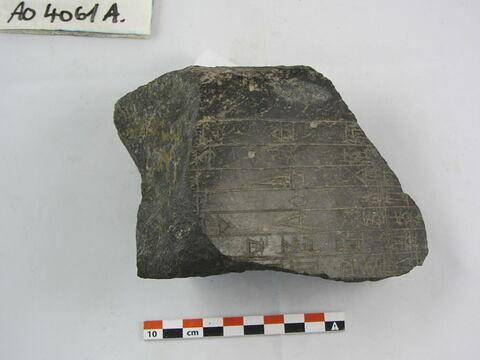 kudurru ; stèle ; fragment