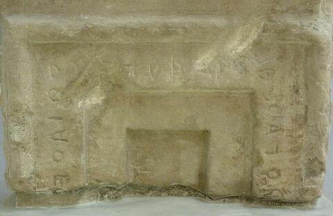 détail inscription © 2010 Musée du Louvre / Antiquités orientales