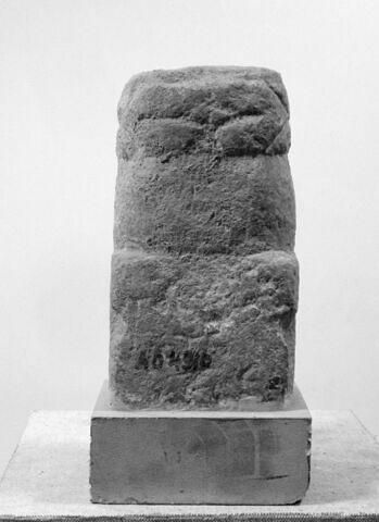 © 1985 Musée du Louvre / Antiquités orientales