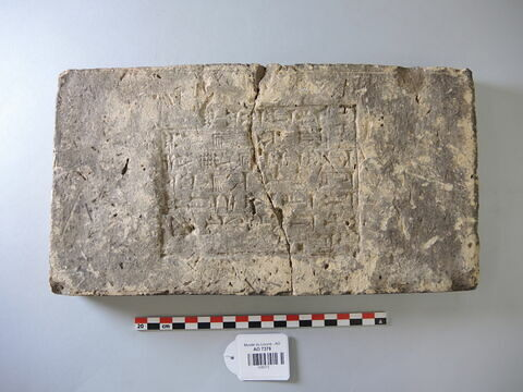 brique de fondation