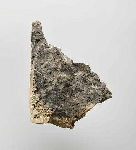 © 2018 Musée du Louvre / Mathieu Rabeau