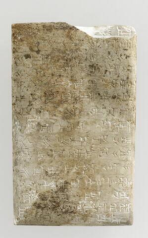 tablette de fondation ; tablette