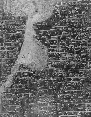 © 2002 Musée du Louvre / Raphaël Chipault