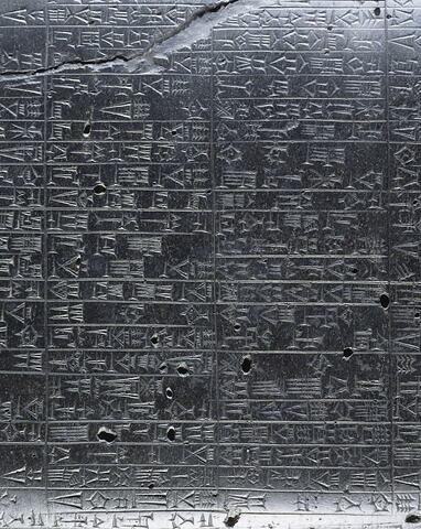 © 2005 RMN-Grand Palais (musée du Louvre) / Raphaël Chipault