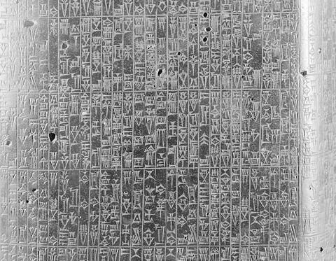 © 2002 Musée du Louvre / Antiquités orientales