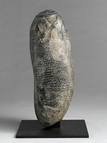 © 2007 RMN-Grand Palais (musée du Louvre) / René-Gabriel Ojéda