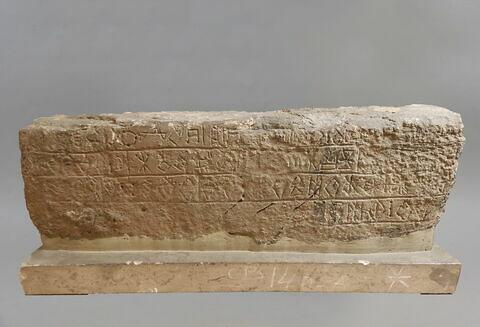 © 2020 Musée du Louvre / Antiquités orientales