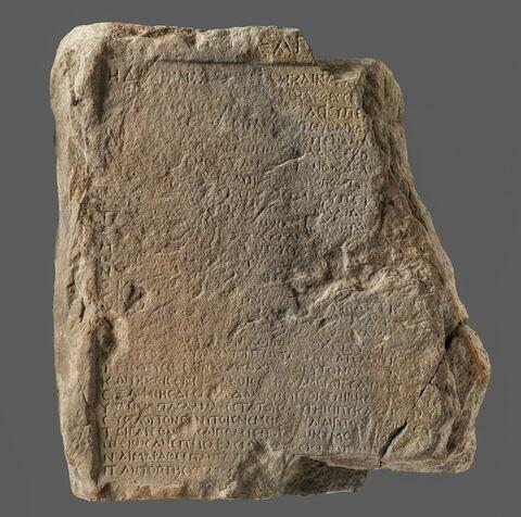 stèle ; plaque ; bloc ; document écrit