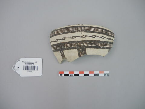 © 2018 Musée du Louvre / Antiquités orientales