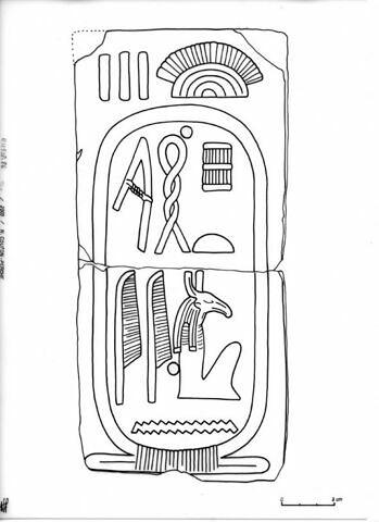 © 2004 Musée du Louvre / Antiquités égyptiennes