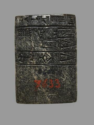 dos, verso, revers, arrière © 2017 Musée du Louvre / Philippe Fuzeau
