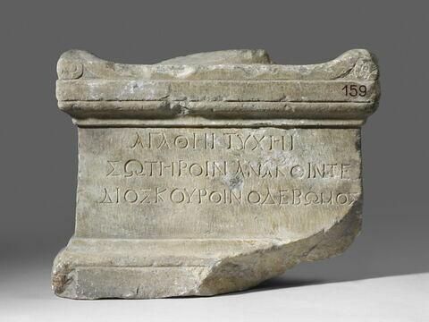 autel  ; inscription
