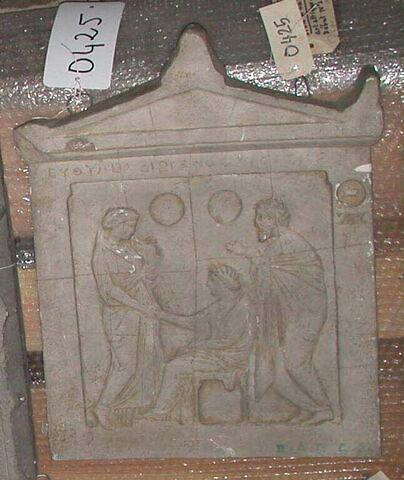 stèle ; Tirage d'une stèle funéraire attique