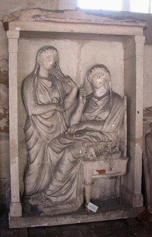stèle ; Stèle de Pamphilè et de Démétria