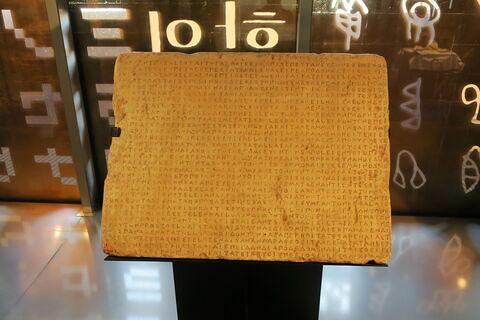 moulage ; stèle ; inscription ; table d'autel