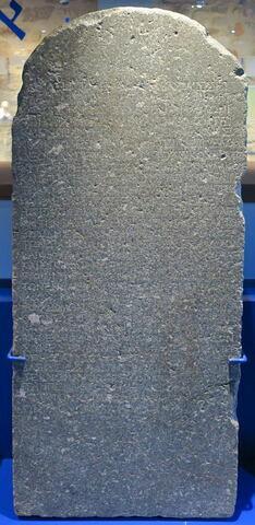 inscription ; stèle