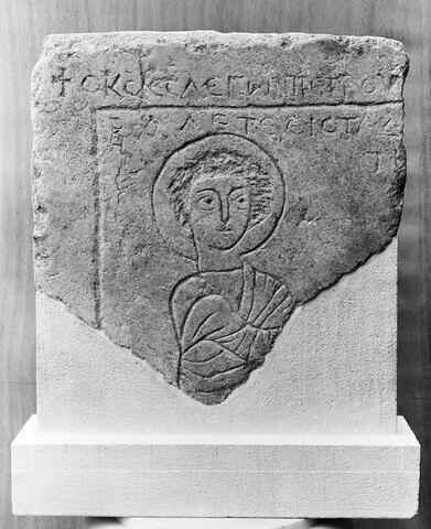 plaque d'iconostase
