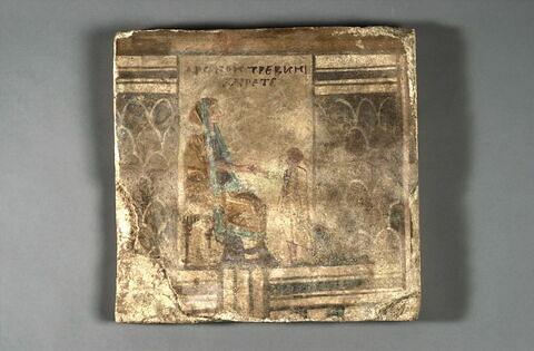 vue d'ensemble © 2005 Musée du Louvre / Anne Chauvet