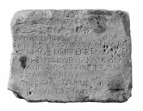 inscription ; bloc de parement