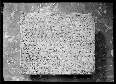 inscription  ; bloc de parement ; loi de Gortyne