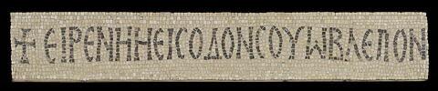 mosaïque  ; Mosaïque de Qabr Hiram