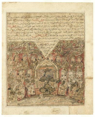 Page d'un Lughat al-fars : Colophon du dictionnaire